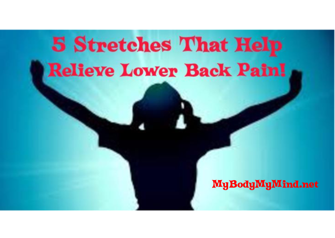 Stretches That Help Lower Back Pain